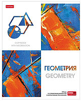 Тетрадь предметная 48л А5 клетка -Ярко стильно- Геометрия Hatber