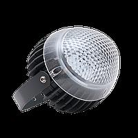 Светильник светодиодный PROLED PL-10