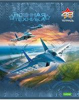 Тетрадь 48л А5 серия -Военная техника- Hatber