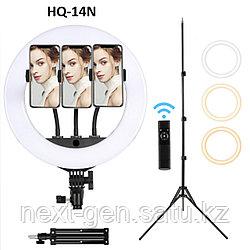 Кольцевая лампа HQ-14N со штативом+7 предметов. Диаметр 33.5 см.