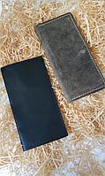 Кожаные портмоне мужские