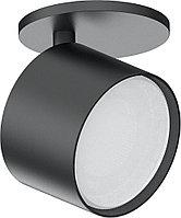 Cветильник настенно-потолочный под лампу Feron GX53, ML211 черный