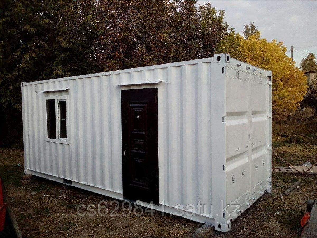 Жилой контейнер