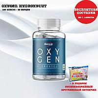 Капсулы Oxygen Hydroxycut 180 капсул / 30 порции