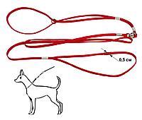 Ринговка шнур капроновая красная 5мм с кольцом