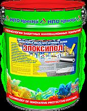 Эмаль для бетонных полов Эпоксипол эпоксидная двухкомпонентная 27 кг