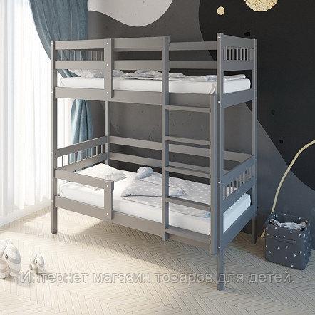 PITUSO Кровать Подростковая двухъярусная Hanna -2 New Графит (2 места)