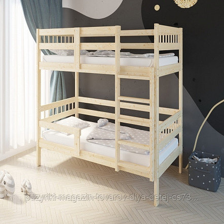 PITUSO Кровать Подростковая двухъярусная Hanna-2 New Натуральный (2 места)