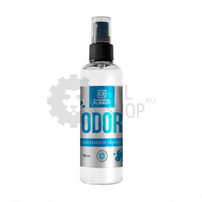 Odor - Нейтрализатор запахов, 100 мл, CR803, Chemical Russian