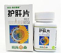 Хуган (Hugan Pian) таблетки для лечения печени, 100 таб.