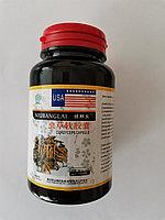 "Таблетки ""Кордицепс"" для иммунитета Китай. 100 штук."