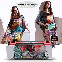 Текстильные принтеры