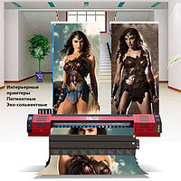 Интерьерные принтеры (пигмент,...