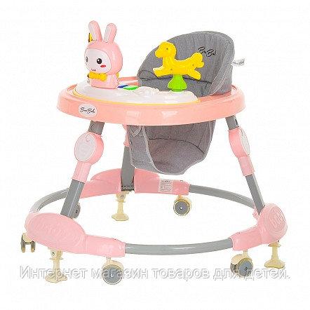 BAMBOLA Ходунки Зайчик (круглые)(6 силик.кол,игр.,муз) 6 шт в кор.(69*69*55) Soft Pink/Нежно-розовый