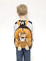 Детский рюкзак с мягкой игрушкой Лев