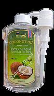 Масло кокосовое холодного отжима 500
