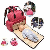 Многофункциональная сумка-рюкзак для мамы красный