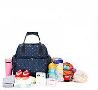Многофункциональная сумка-рюкзак для мамы синий