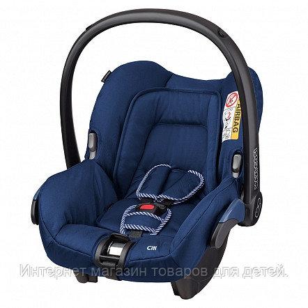 Maxi-Cosi Удерживающее устройство для детей 0-13 кг Citi RIVER BLUE голубой 2шт/кор