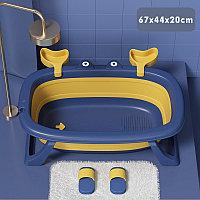 Детская ванночка складная 67см синий/желтый