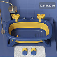 Детская складная ванночка 67см синий/желтый