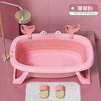 Детская складная ванночка 67см розовая