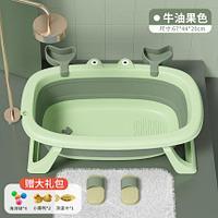 Детская складная ванночка 67см зеленая