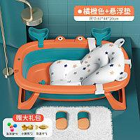 Детская складная ванночка 67см оранжевая