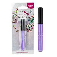 Lukky: Голографический блеск для губ 3 мл, фиолетовый, с ароматом черной смородины