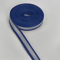 Светоотражающая лента стропа, 10 мм, 5 ± 1 м, цвет тёмно-синий