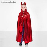 Карнавальный набор «Мефистофель», накидка красная, длина 85 см, рожки