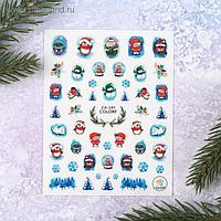 Наклейки для ногтей «Новогоднее ассорти»