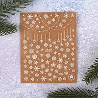 Наклейки для ногтей «Снежинки»