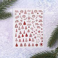 Наклейки для ногтей «Новогодние ёлки»
