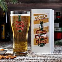 "Бокал для пива ""Happy New Beer!"", 580 мл"