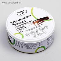 Консервированный корм ONTO для животных, туркменский таракан, 40 г