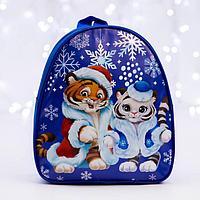 Рюкзак детский 'Новогодние тигрята',23х20,5 см, кожзам