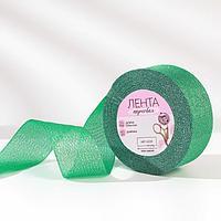 Лента парчовая, 40 мм, 23 ± 1 м, цвет зелёный 032