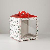 Коробка кондитерская с окном, сундук, Happy New Year, 20 х 20 х 20 см (комплект из 5 шт.)