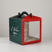 Коробка кондитерская с окном, сундук, 'Новый год!' 20 х 20 х 20 см (комплект из 5 шт.)