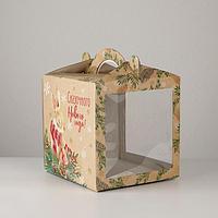 Коробка кондитерская с окном, сундук, 'Сказка' 20 х 20 х 20 см (комплект из 5 шт.)