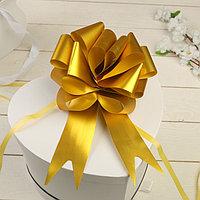 Бант-шар 4,5 простой золотой (комплект из 20 шт.)