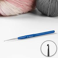 Крючок для вязания, с пластиковой ручкой, d 0,75 мм, 13,5 см, цвет синий (комплект из 10 шт.)