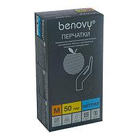 Перчатки медицинские диагностические одноразовые нестерильные нитриловые неопудренные Benovy (комплект из 50