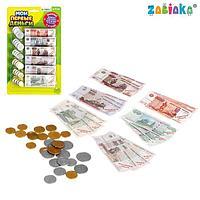 Игровой набор 'Мои первые деньги'