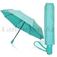 Зонт автомат с чехлом 28 см однотонный бирюзовый