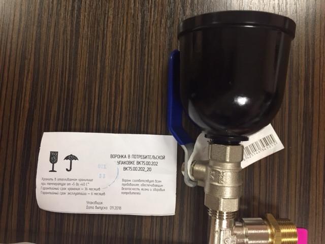 Колонка водоуказательная  для ВК-75 (аналог)