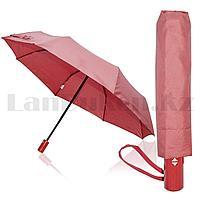 Зонт автомат с чехлом 28 см однотонный темно-красный