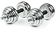 Гантели хромированные разборные 15 кг, цена за пару , общий вес 30 кг, фото 2