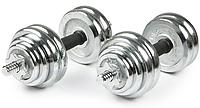 Гантели хромированные разборные 20 кг, цена за пару,общий вес 40 кг